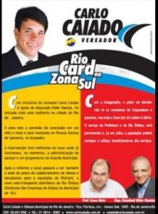 Rio_Card_na_Zona_Sul_2