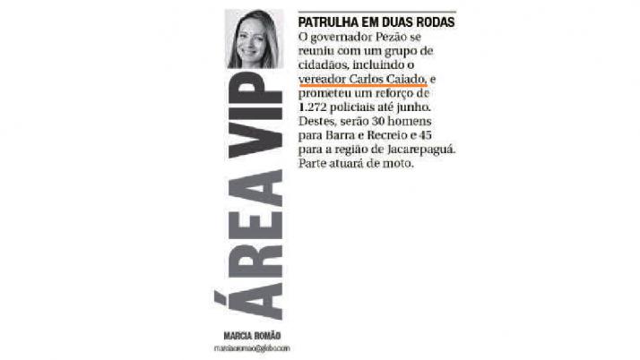 Globo Barra: Aumento no efetivo da Polícia Militar