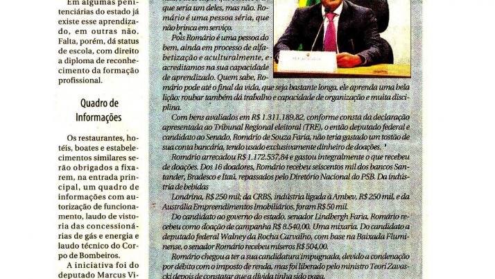 Jornal Povo do Rio: Fim do estágio probatório em caso de segunda matrícula