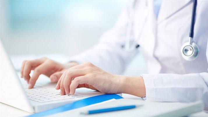 Lei Estadual de Caiado institui a Central de Informações de pacientes com Covid-19,
